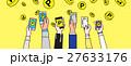 手 ジェスチャー モバイルのイラスト 27633176