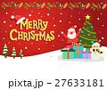 クリスマス プレゼント 贈り物のイラスト 27633181