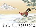 鳥 新春 正月のイラスト 27633218