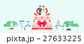 ケーキ お祝い 祝いのイラスト 27633225