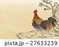 鳥 くだもの フルーツのイラスト 27633239