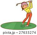 ゴルフショット 女性のイメージイラスト 27633274