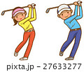 ゴルフスイング 男女のイメージイラスト 27633277