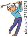 ゴルフスイング 男性のイメージイラスト 27633278
