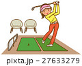 ゴルフレンジ 女性のイメージイラスト 27633279