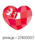 ハート 鳥 バレンタインデーのイラスト 27633357