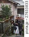 九州 長崎 女子旅 27633833