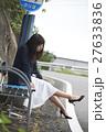 九州 長崎 女子旅 27633836