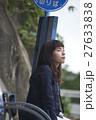九州 長崎 女子旅 27633838