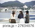 九州 長崎 女子旅 27634076