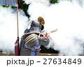 火縄銃 鉄砲 銃の写真 27634849