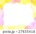 メルヘン 背景素材 水彩のイラスト 27635418