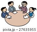 ビジネスシーン ミーティング 会議のイラスト 27635955