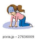 絶望する女性 27636009