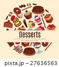 デザート 洋菓子 ペストリーのイラスト 27636563