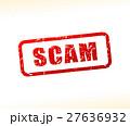 詐欺 詐欺商法 はんこのイラスト 27636932