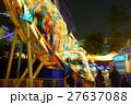 ひらかたパーク ヒラパー 遊園地の写真 27637088