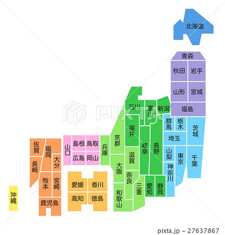 日本地図 地名入りのイラスト素材 [27637867] - PIXTA