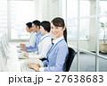 オフィス ビジネスウーマン ビジネスの写真 27638683