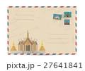Vintage postal envelope with stamps 27641841