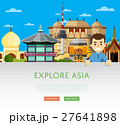 Explore Asia template with famous attractions 27641898