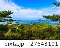 天草 海 晴れの写真 27643101