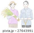農作業のイメージ 27643991