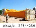 タイ、アユタヤの巨大涅槃像 27644239