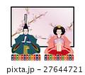 雛祭り 雛人形 雛飾りのイラスト 27644721