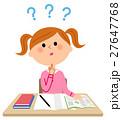 女の子 小学生 勉強のイラスト 27647768