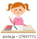 勉強する女の子 OKサイン 27647771