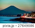 【神奈川県】夕暮れの景色 27649086