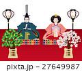 雛人形 お内裏様と花 27649987
