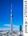 【東京都】スカイツリーと住宅街 27650418