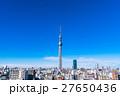 【東京都】スカイツリーと住宅街 27650436