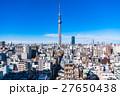 【東京都】スカイツリーと住宅街 27650438