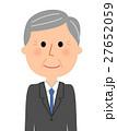 高齢者 男性 シニアのイラスト 27652059
