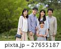 家族 三世代 笑顔の写真 27655187