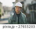 作業員 ヘルメット 男性の写真 27655203