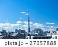 【東京都】スカイツリーと住宅街 27657888
