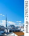 【東京都】スカイツリーと住宅街 27657892