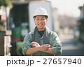 作業員 ヘルメット 男性の写真 27657940