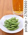 枝豆と生ビール 27659660