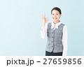 事務の女性(青背景) 27659856