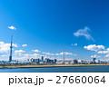 【東京都】スカイツリーと住宅街 27660064