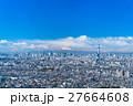 東京・都市風景 27664608