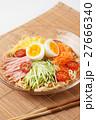 冷やし中華 食べ物 料理の写真 27666340