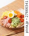 冷やし中華 食べ物 料理の写真 27666341