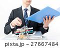 ビジネスマン、情報管理イメージ、チェック 27667484