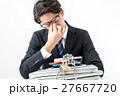 ビジネスマン、情報管理イメージ、疲れ 27667720